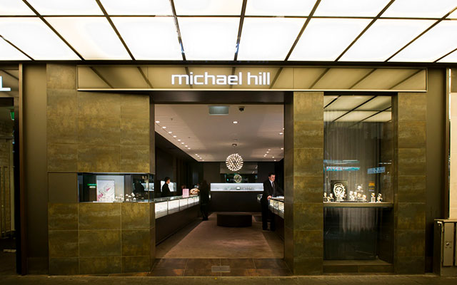 In the second half of 2016, Michael Hill International revenue increased 5 per cent