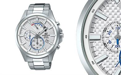 Casio's Edifice steel watch