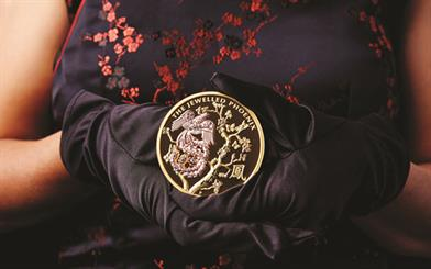 One of the world's rarest coins was recently unveiled to the international market. Image courtesy: The Perth Mint