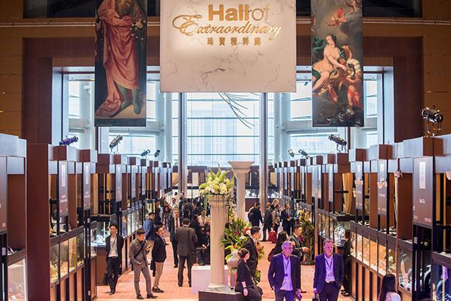 Hall of Extraordinary entrance at the Jewellery Show.