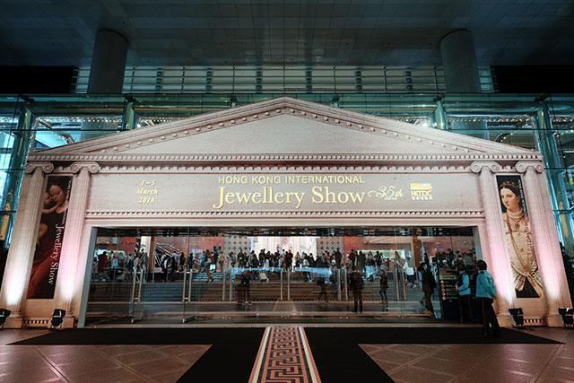 HK Fair Entrance