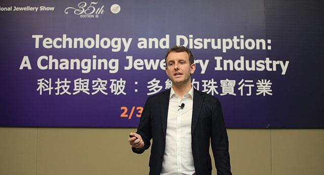 Dominic Hill, founder of Atelier Technology speaking at the Technology and Disruption Seminar.