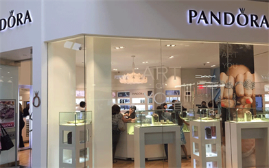 Pandora will be closing as many as 100 of its wholesale accounts