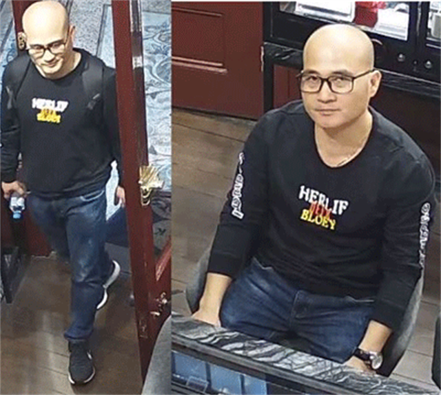 This man is alleged to have swapped a real diamond for a fake while shopping at a Collins Street jeweller.
