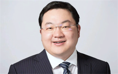 US$1.7 million in jewellery purchased by disgraced businessman Jho Low has been forfeited to the authorities.
