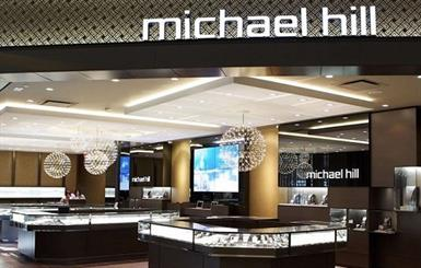 All Michael Hill stores across Australia, New Zealand and Canada have been closed until further notice.
