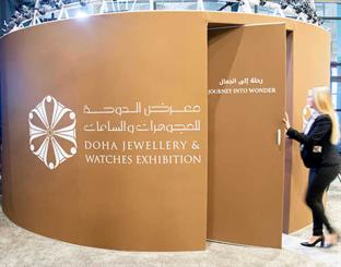The Doha Jewellery & Watches Exhibition combines a B2B trade show with a consumer attraction.