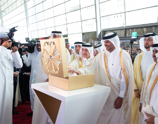 Qatari officials and VIPs open the 2020 show