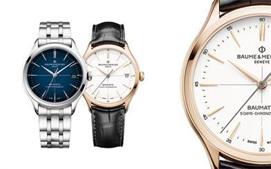 Baume & Mercier's Clifton Baumatic watch collection