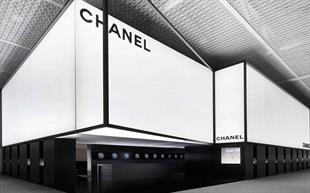 Chanel exhibited at Baselworld for <b>26 years. </b>
