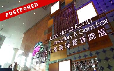The June Jewellery & Gem ASIA trade show has been postponed until November amid the COVID-19 pandemic.
