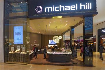 Jewellery company Michael Hill International has recorded improvements in same-store sales across its network in Australia, Canada, and New Zealand, as well as online.