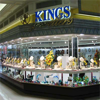 Former Kings Jewellers storefront