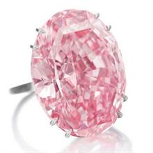 The Pink Star diamond ring is expected to set a new auction record