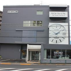 The Seiko museum in Tokyo