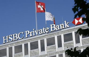 An HSBC Bank subsidiary has been charged with fraud and money laundering
