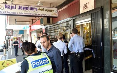 Najaf Jewellers was the latest store to be targeted in a string of armed attacks that occurred on the same street. Image source: Herald Sun
