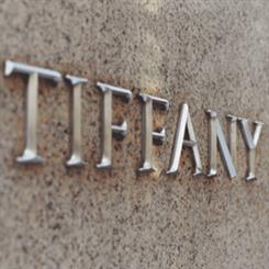 After terminating its partnership with Swatch, Tiffany & Co could become a target for takeover