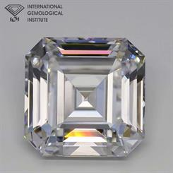 IGI Hong Kong claims it has certified the world's largest lab-created diamond