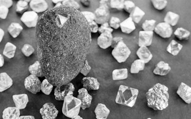 The diamonds were said to have been created by volcanic gases under pressure. Source: Sputnik/Alexander Lyskin
