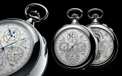 Vacheron Constantin's Reference 57260 features 57 complications