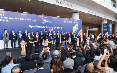 Opening Ceremony of the Hong Kong Watch & Clock Fair