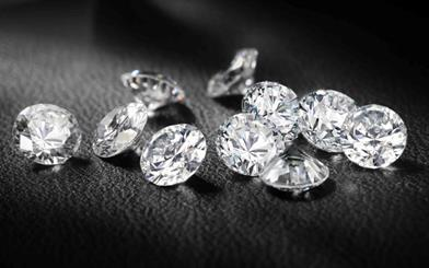 The Diamond Producers Association has made several leadership appointments