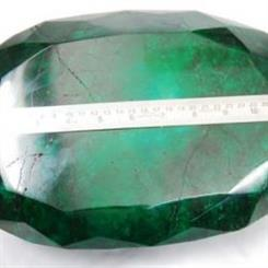 The world's largest emerald will be auctioned this week