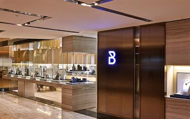 Bensimon Diamonds at Crown Casino Melbourne was placed in liquidation on 1 July