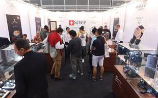 Swiss independent watchmaking pavilion